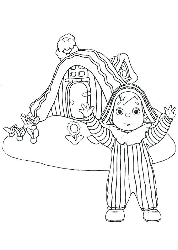 567x794 Home Coloring Pages P At Home Coloring Page Home Alone Coloring
