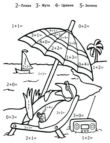 360x466 Coloring Pages To Download And Print For Free Christmas Math
