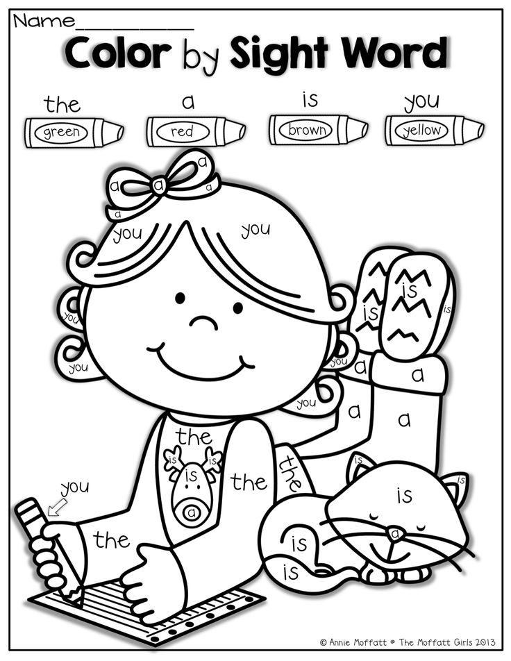 736x952 Fresh Sight Word Coloring Pages Coloring Pages