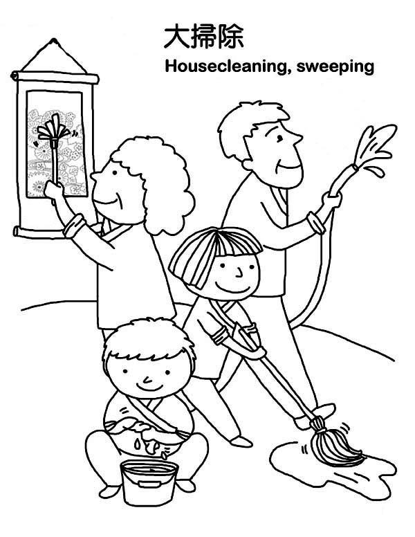 600x776 House Cleaning In Chinese Symbols Coloring Page