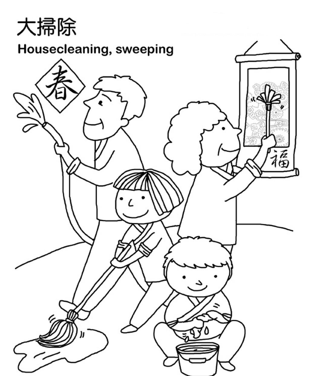 1022x1244 Chinese New Year Coloring Pages Cleaning The House New Year