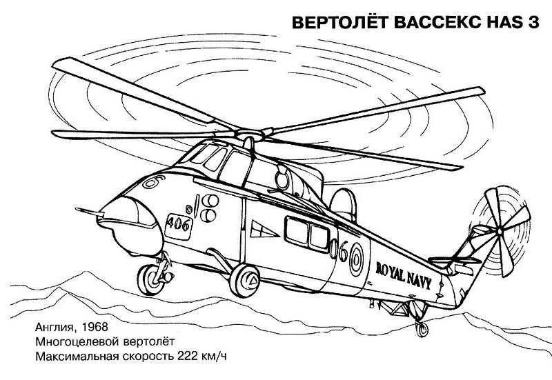 800x551 Helicopter Coloring Pages