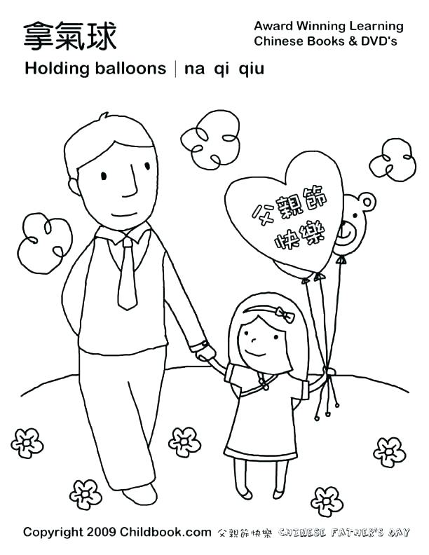 612x792 I Love My Daddy Coloring Pages Dy Sster Free I Love Daddy Coloring