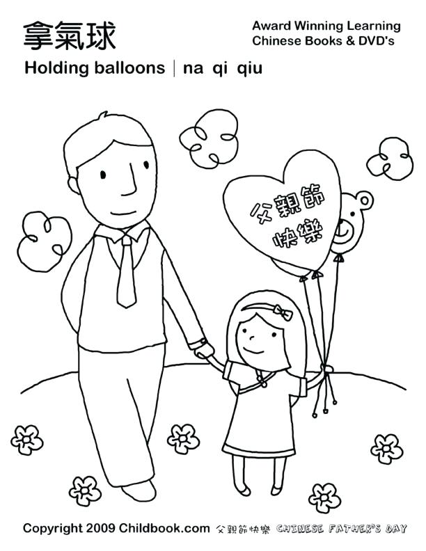 612x792 I Love My Daddy Coloring Pages Fathers Day Coloring Pages For Kids