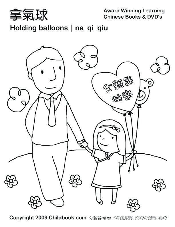 612x792 I Love My Mom Coloring Pages Dad And Happy Fathers Day For Kids