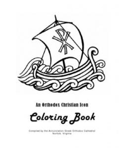 255x300 Orthodox Christian Icon Coloring Book Orthodoxyorthodox