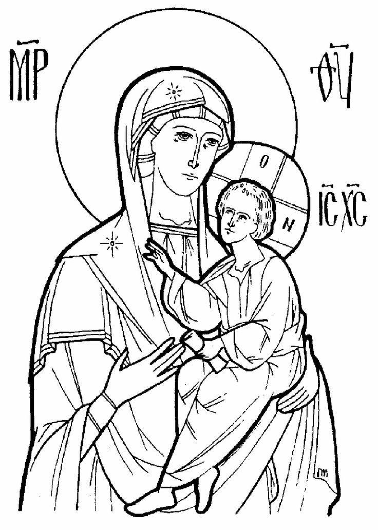 736x1032 Orthodox Icon Coloring Book Projekty Do