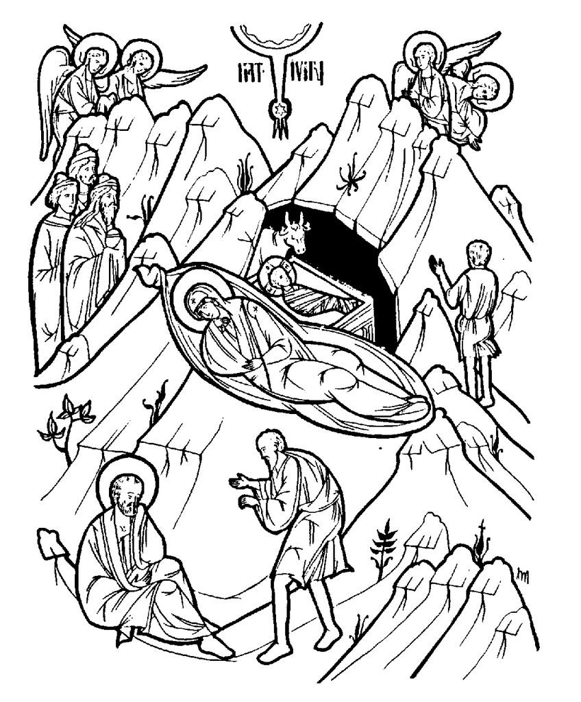 848x1024 Orthodox Nativity Icon Coloring Page
