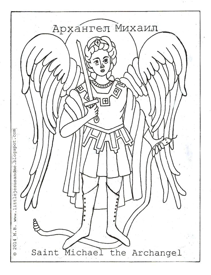 736x958 St Michael Coloring Page Little And Me Angel Coloring Pages Saint