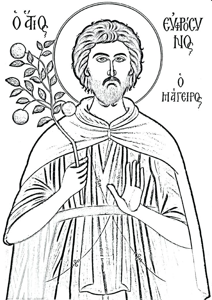 736x1041 St Nicholas Coloring Page Orthodox Christian Icon Coloring Pages