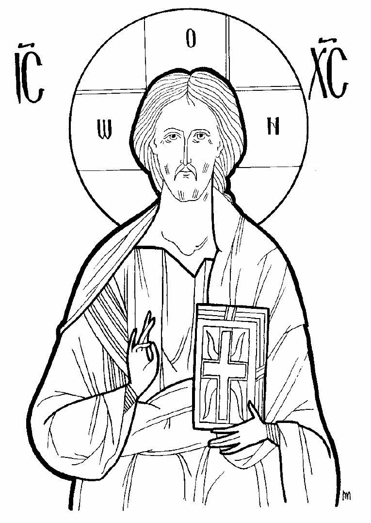 765x1077 Christian Icon