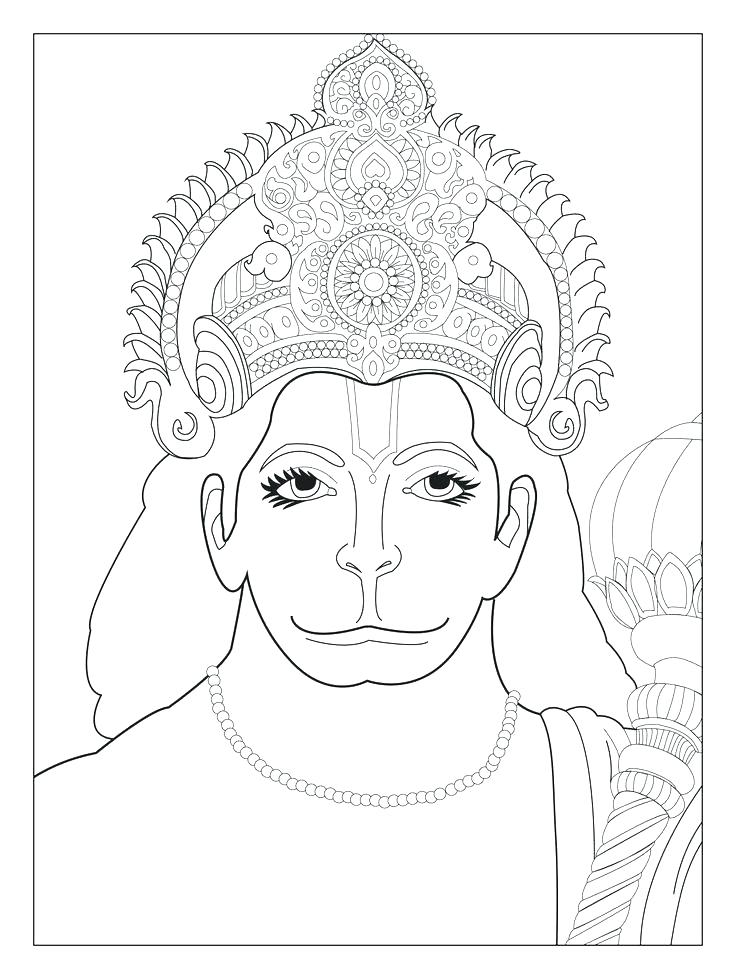 736x979 Inca Coloring Pages Free Coloring Page Coloring Adult Mask