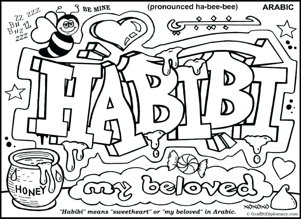 The best free Indie coloring page images. Download from 48 free ...