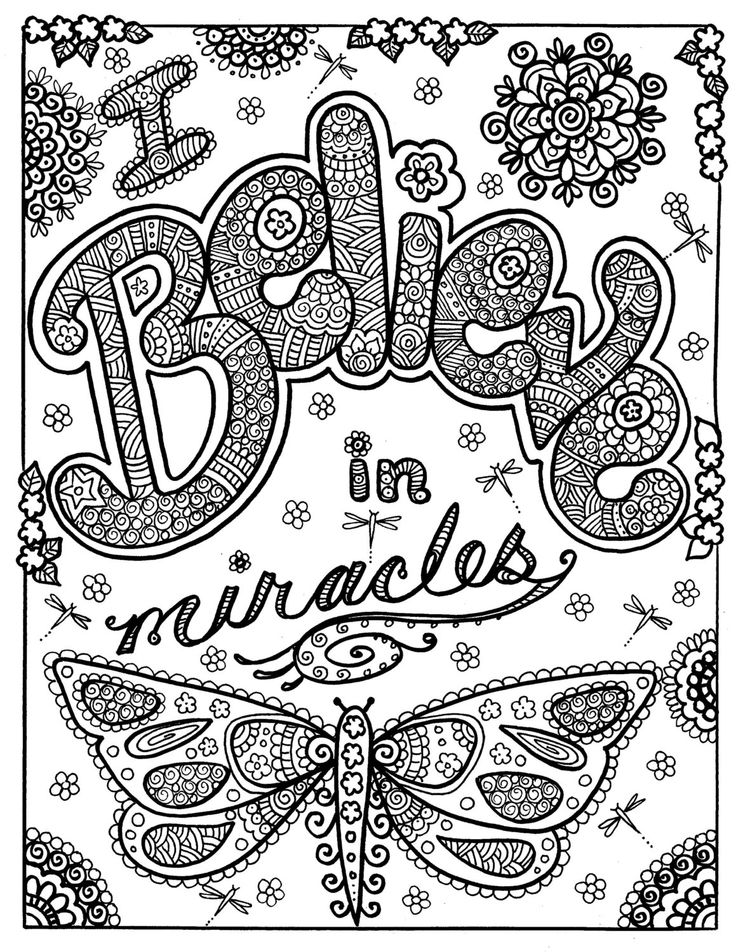 736x952 Inspirational Coloring Pages For Adults Inspirational Coloring