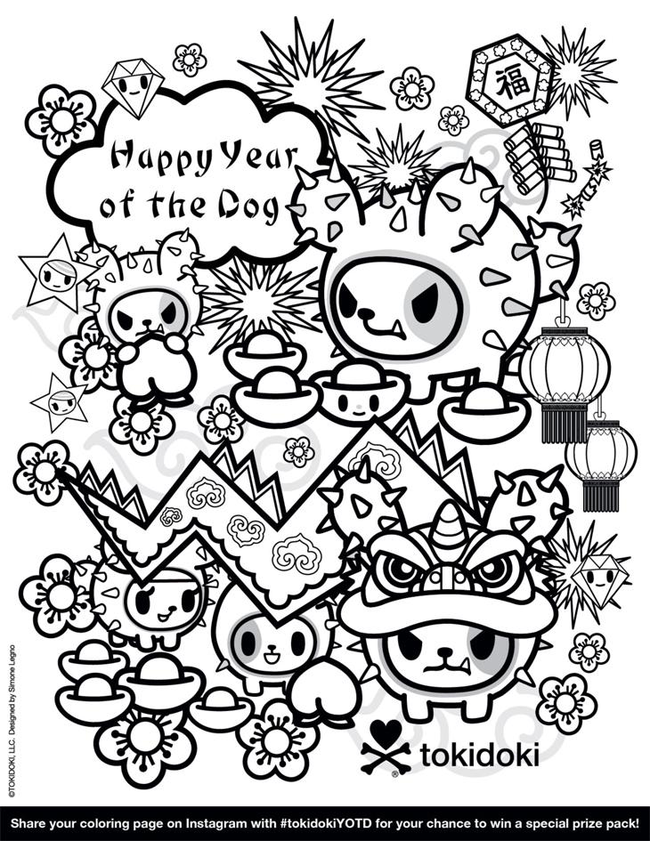 730x945 Happy Lunar New Year From Tokidoki! Tokidoki