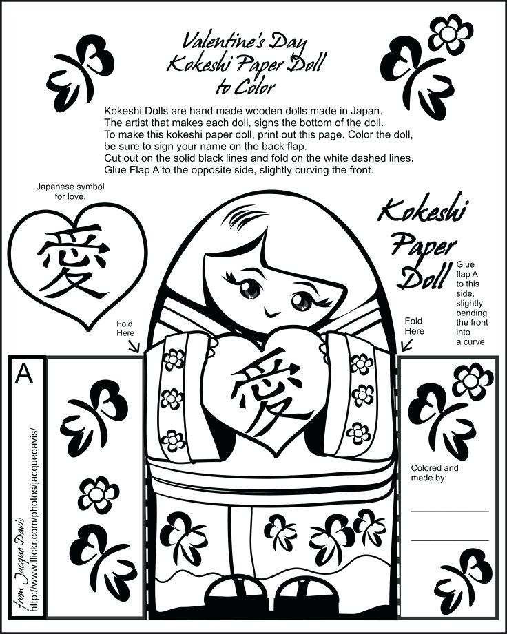 736x921 Best Black White Paper Dolls Coloring Pages International