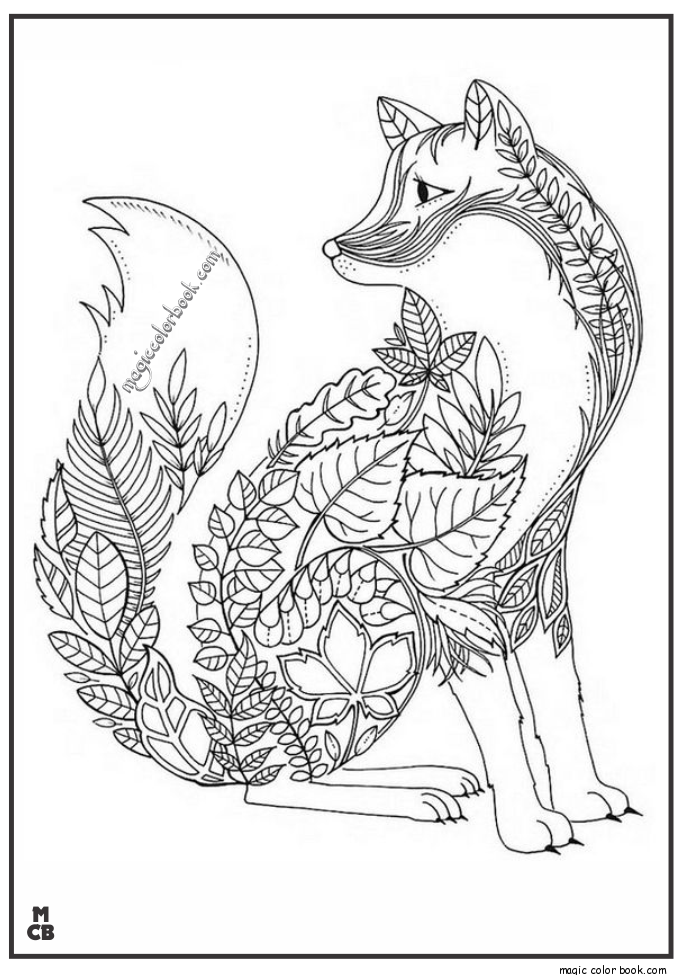 685x975 Fox Adults Patterns Coloring Pages