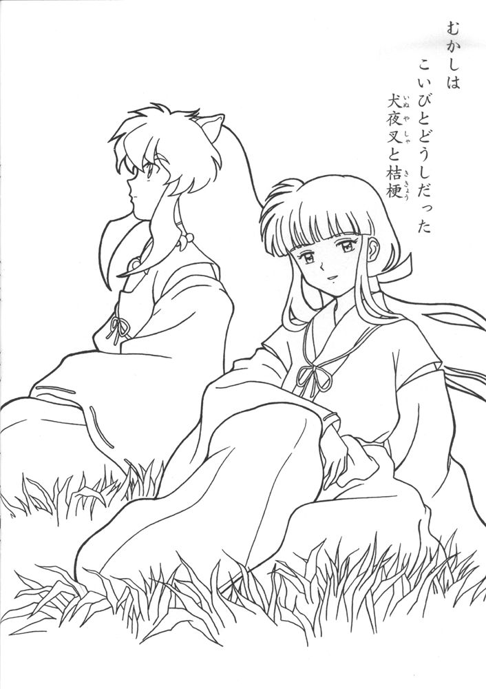 Inuyasha And Kagome Coloring Pages At Getdrawings Com Free For