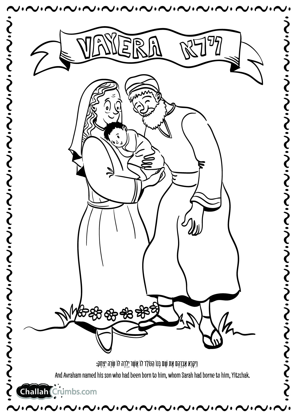 1240x1754 Isaac And Rebekah Coloring Pages Lovely Strong Isaac Is Born
