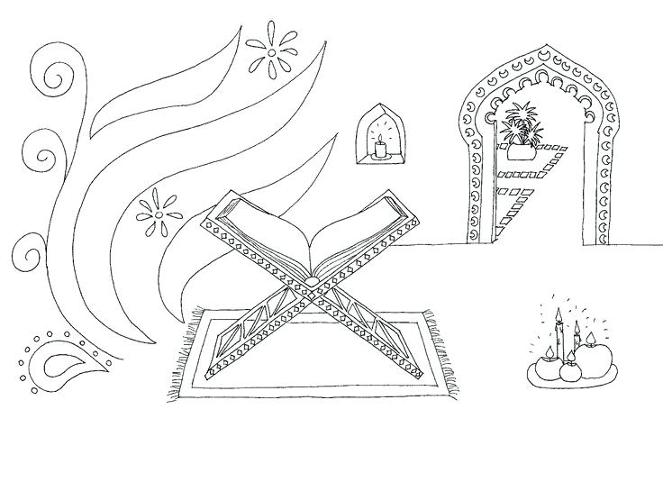 736x535 Islamic Art Coloring Pages Best Coloring Pages Images On Free