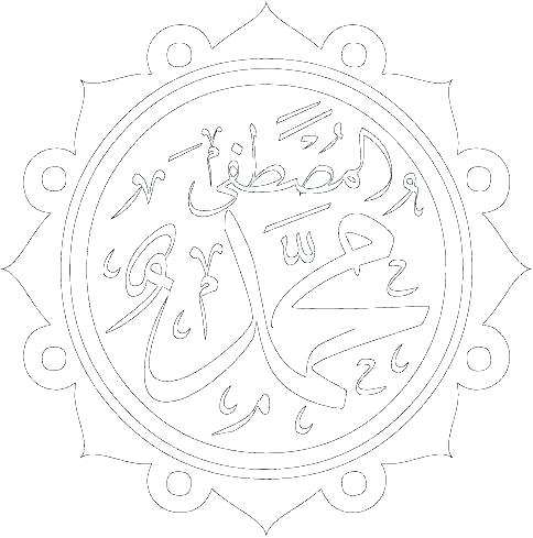 484x489 Islamic Art Coloring Pages Coloring Pages For Adults Monochrome