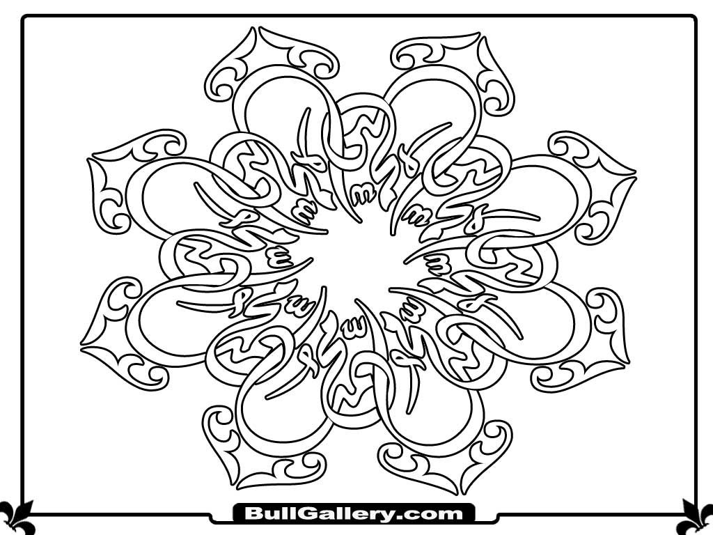 1024x768 Islamic Art Coloring Pages Free Islamic Art Kids Images Coloring
