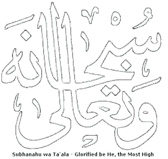 570x539 Islamic Coloring Books Plus Coloring Pages Coloring Colouring