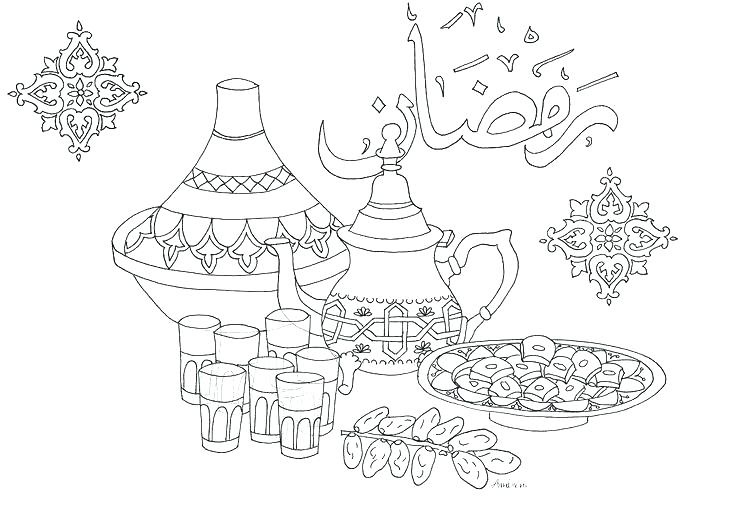 736x527 Islamic Art Coloring Pages