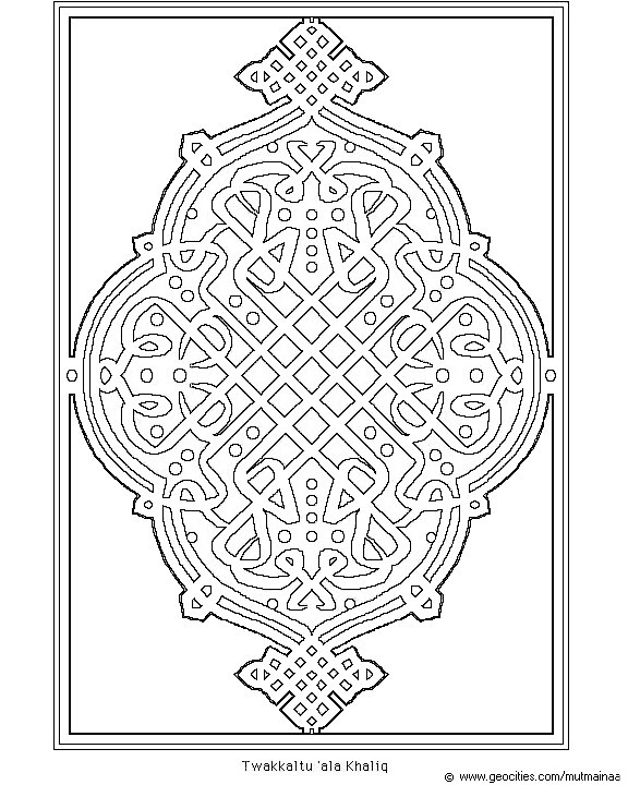 576x720 Have You Got Some Colouring Pages That We Could Add, Islamic Art