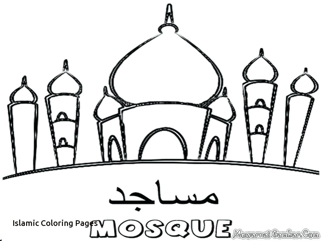 1024x768 Islamic Coloring Pages Free Of Five Pillars For Ic Within