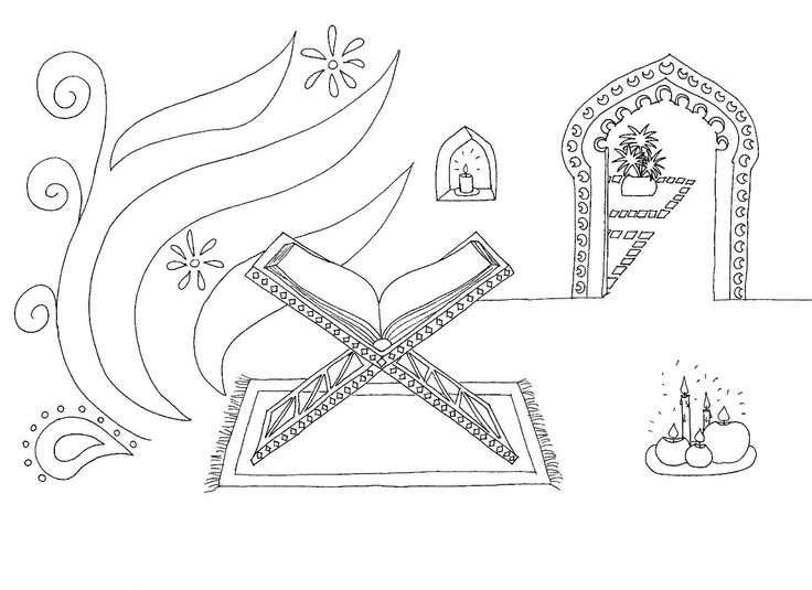 736x535 Best Islamic Coloring Pages Images On Ramadan