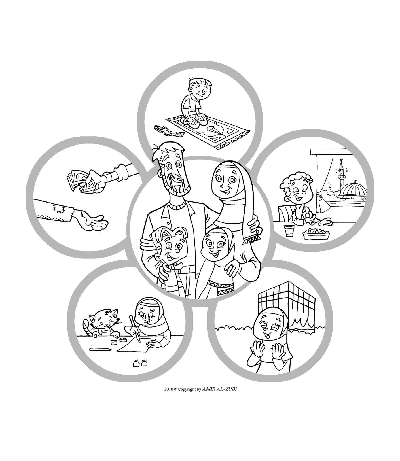 1389x1600 New Muslim Kids Coloring Page Islam Is Happiness Projects