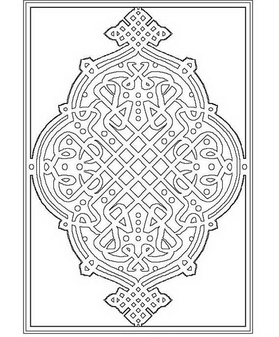 569x687 Ramadan Coloring Pages For Kids Ramadan, Islamic And Islam