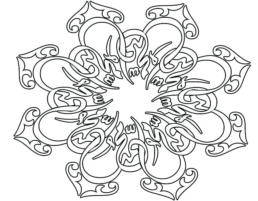 870x679 Islamic Coloring Pages For Adults