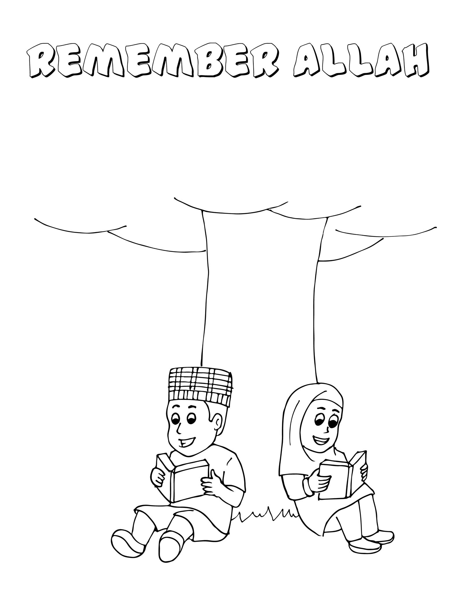 1582x2048 Islam For Parents Free Printable Colour In Pictures Muslim Fair