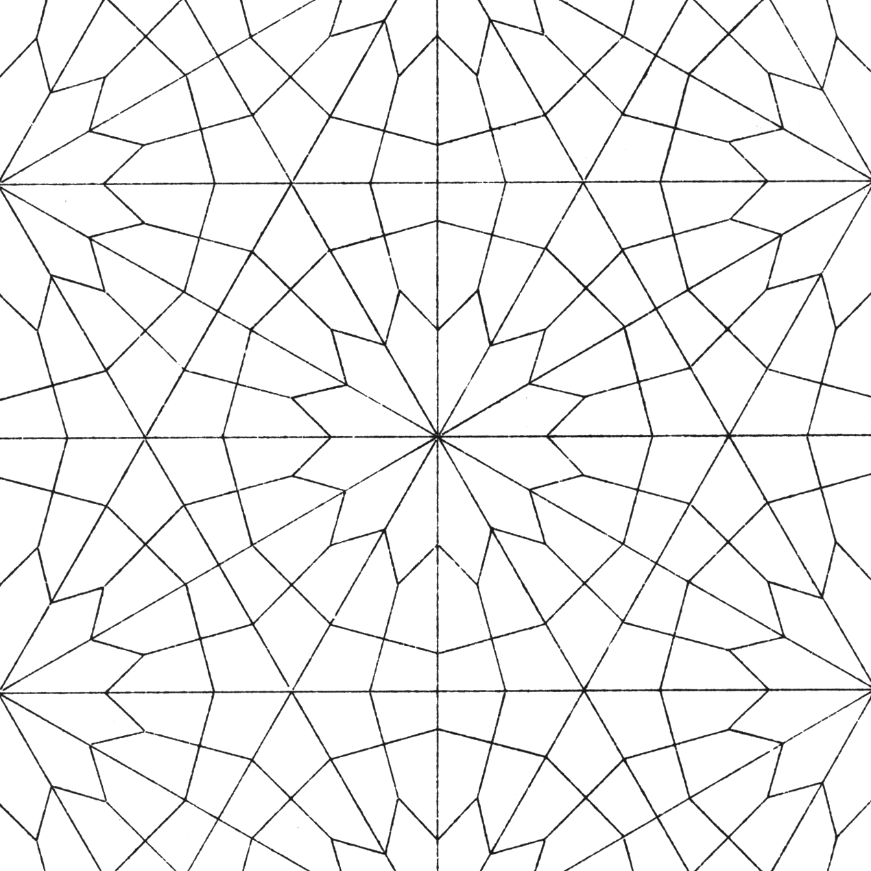 1270x1270 Related Searches For Geometric Patterns To Color, Islamic