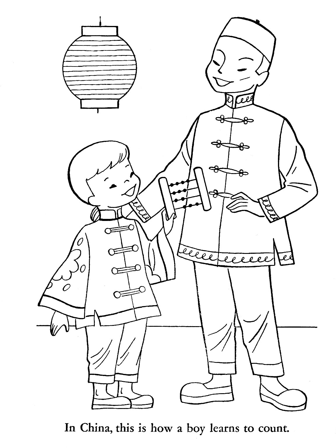 1152x1537 South Korea Coloring Pages