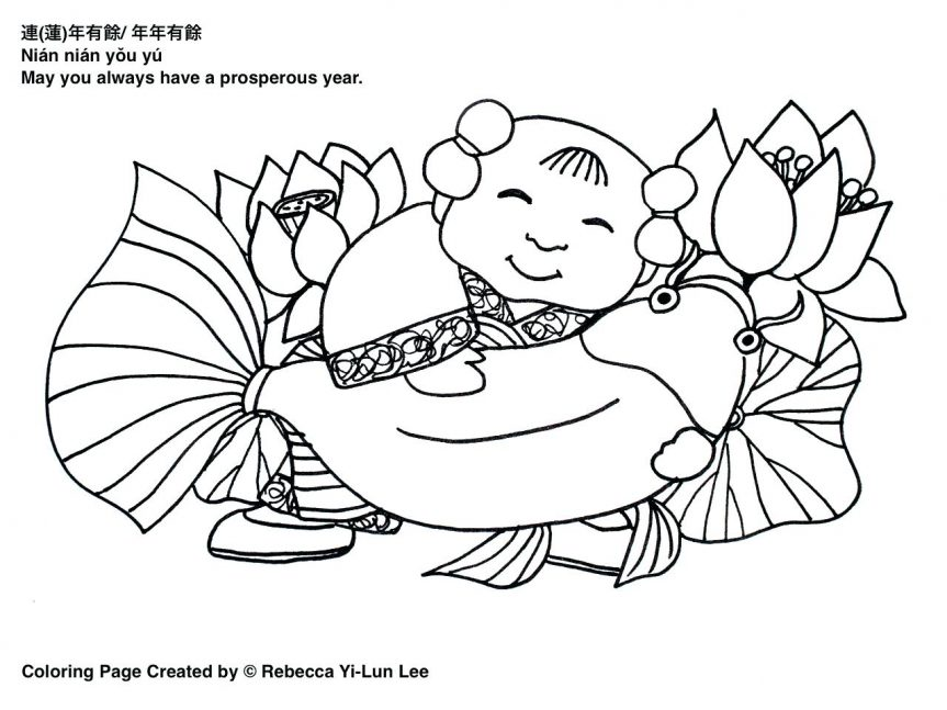 863x647 Enchanting Japan Map Coloring Pages Gift