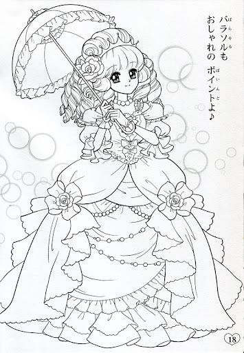 Japanese Anime Coloring Pages