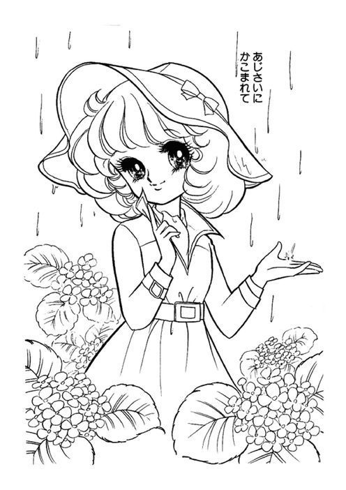 496x702 Japanese Anime Coloring Books Coloring Pages