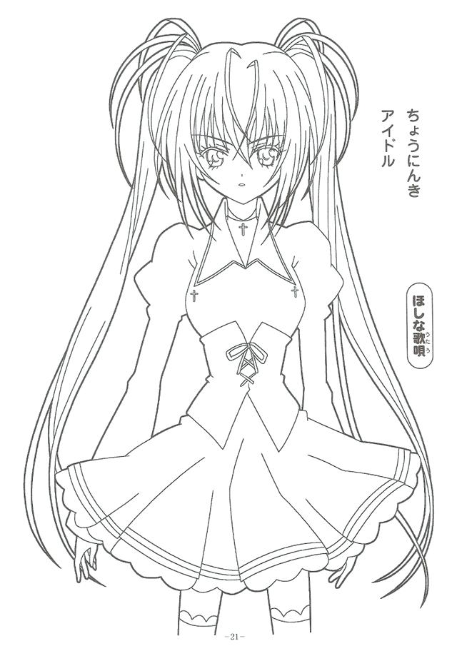 640x905 Japanese Anime Coloring Pages S Japanese Anime Coloring Pictures