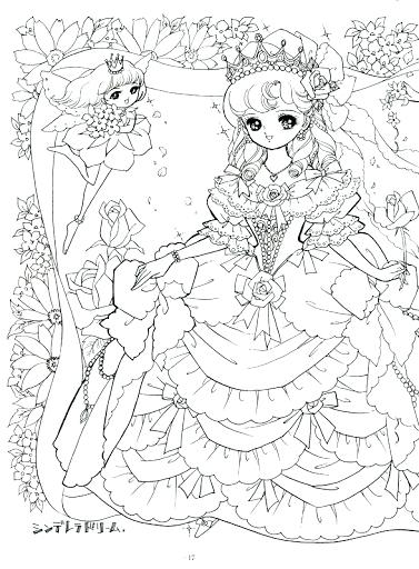 377x512 Japanese Anime Coloring Pages