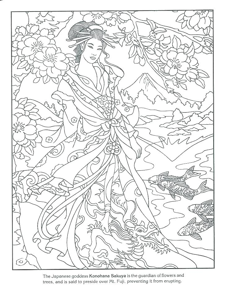 736x936 Japan Coloring Pages Art Coloring Pages Japan Coloring Page New