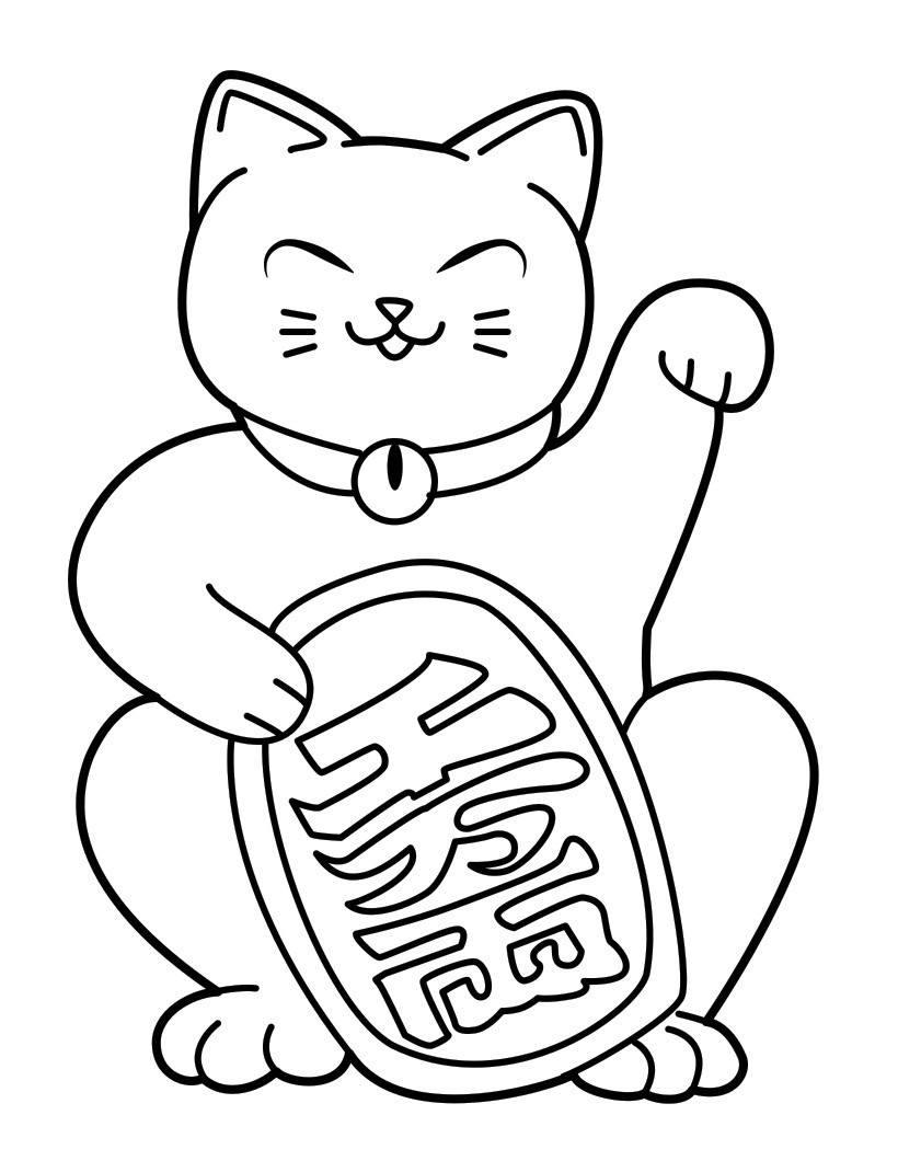 820x1060 Japanese Coloring Pages