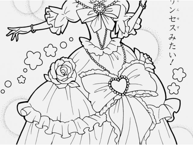 640x480 Japanese Coloring Pages Pics Japanese Coloring Pages Collection