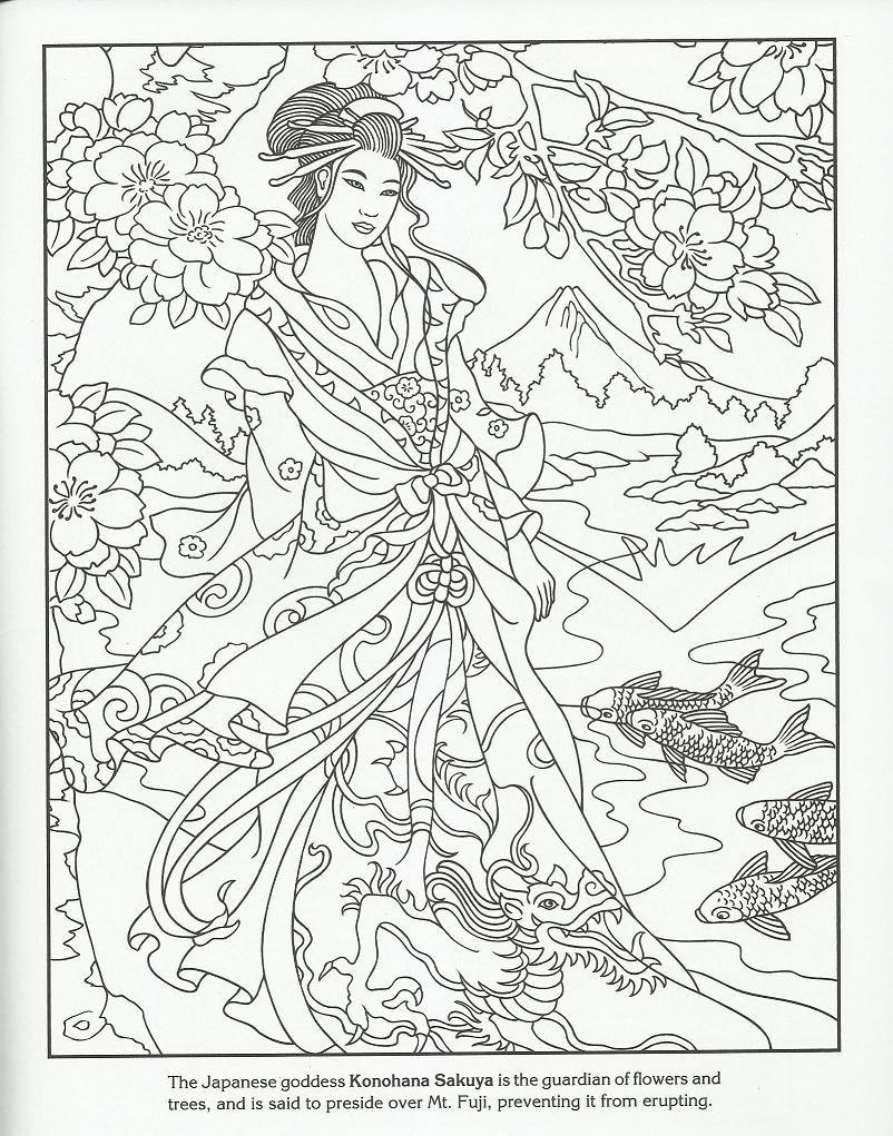 802x1021 Geisha Adult Coloring Page