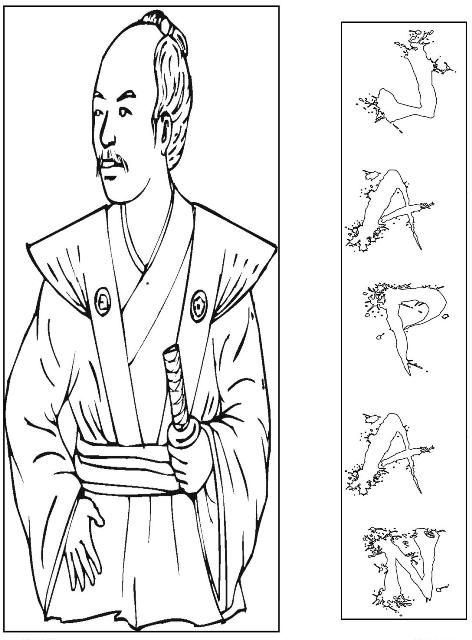 472x640 Japanese Art Coloring Pages
