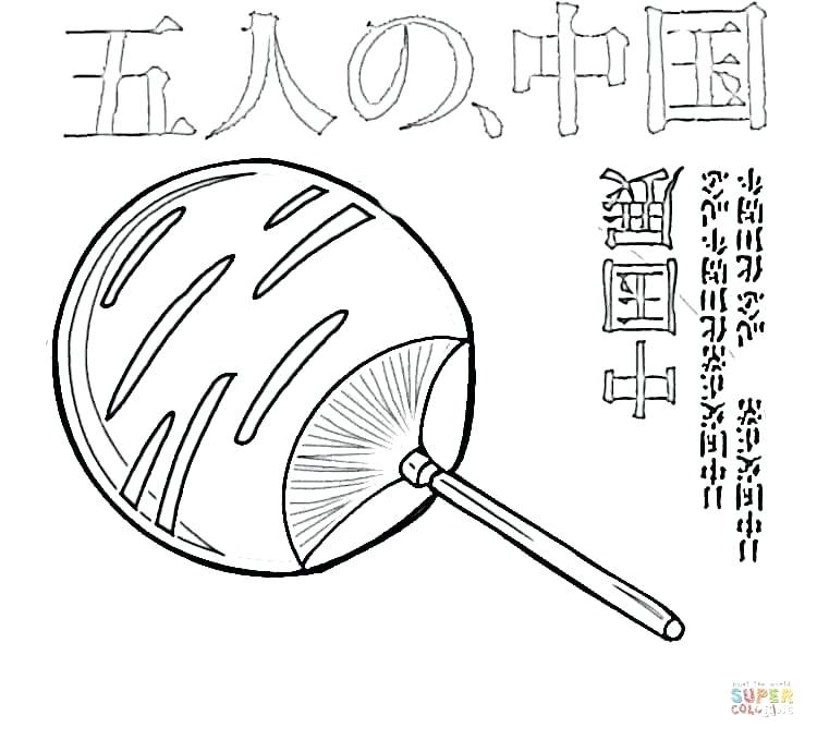 750x679 Japanese Flag Coloring Page Click The Fan Coloring Pages Printable