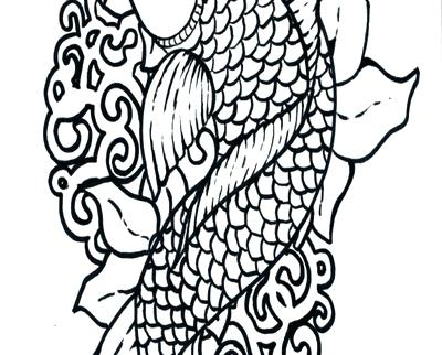 400x322 Collection Of Kids Coloring Pages Of A Fish Tattoo Design Japanese