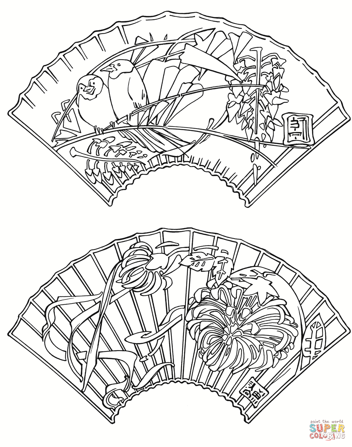 1145x1453 Abstract Flowers Coloring Page Free Printable Coloring Pages